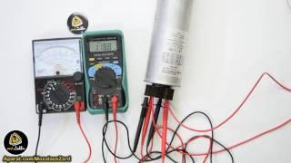 اتصال کوتاه کردن خازن شارژ شده