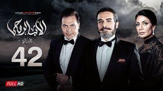 مسلسل الأب الروحي الجزء الثاني | الحلقة الثانية والأربعون| The Godfather Series | Episode 42