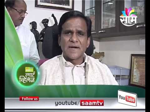 Xxx Mp4 MP Raosaheb Danve Patil President BJP Maharashtra Speaking On Agrowon Smart Village 3gp Sex