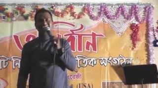 Anirban 2015 - Full Show