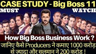 Bigg Boss 11 Winner | Shilpa Shinde | Salman Khan |How Big Boss Business Works |Hina Khan |BB11