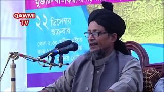 নিজের বউকে বেপর্দায় কেন রাস্তায় ছাড়েন? Bangla Waz 2018 Mustak Ahmed Khan