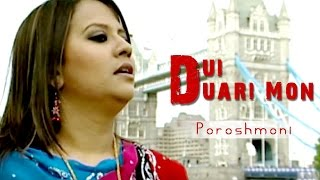 Dui Duari Mon By Poroshmoni | HD Music Video