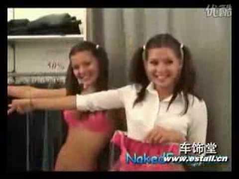 双胞胎美女Twin sexy girl change boobs bra