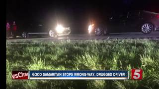 Good Samaritan Stops Reckless Driver On I-24