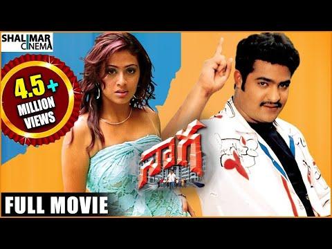 Xxx Mp4 Naaga Full Length Telugu Movie Jr NTR Sadaf Jennifer 3gp Sex