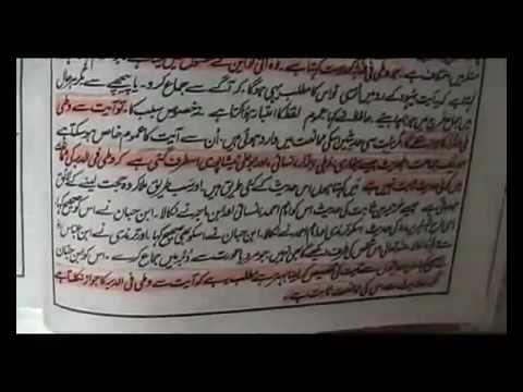 Xxx Mp4 Anal Sex Is Allowed By Hadith Of Sahih Al Bukhari 3gp Sex