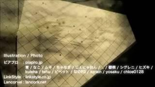 【立体音響】初音ミクの消失......(LONG VERSION ) HD ver