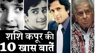 10 Unknown Facts About Legendary Actor Shashi Kapoor!