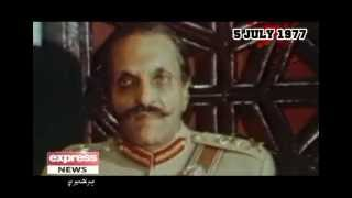 5 JULY 1977 - THE STORY OF GEN ZIA UL HAQ COUP 2 / 3