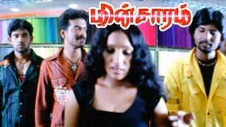 Minsaram | Minsaram Tamil full movie scenes | Yuvaraj chases the rowdies | Sowkanthi alerts Yuvaraj
