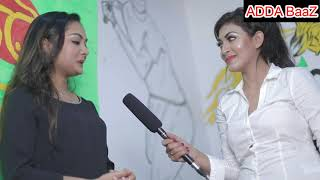 BPL SONG | Gorje Utho Bangladesh | Interview | Nodi | ADDA BaaZ