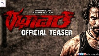 Rathaavara - Official Teaser | New Kannada Movie 2015 | Srii Murali, Rachita Ram, Ravishankar P