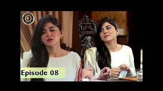 Teri Raza Episode - 08 - 22nd August 2017 - Sanam Baloch & Shehroz Sabzwari - Top Pakistani Drama