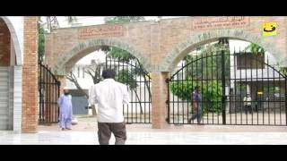 Don't Look at Her, Islamic Short Film Bangla with english subtitle