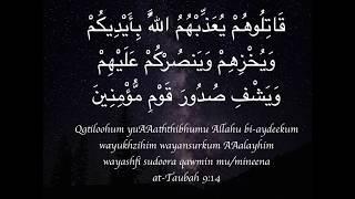 Ruqyah (full) | SiHR, JiNN, Evil-Eye, MAGiC |  Mishary Rashid