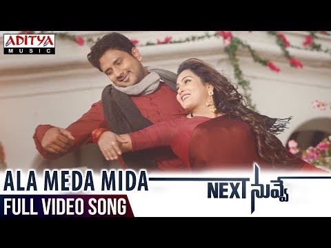 Xxx Mp4 Ala Meda Mida Full Video Song Next Nuvve Video Songs Aadi Vaibhavi Rashmi Sai Kartheek 3gp Sex