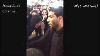 زينب محد وياها  - لطميه بين ملا وسام الكناني والحجيه ام حاكم عند مرقد  العباس ع- HD