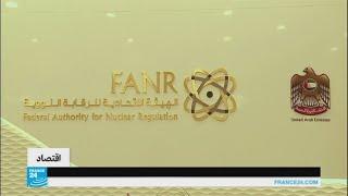 اللمسات الأخيرة على برنامج ضخم يدخل الإمارات العربية النادي النووي