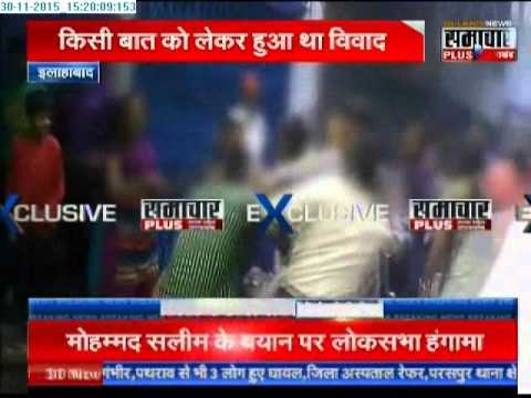 Xxx Mp4 Sex Workers Beat Up A Man In Allahabad 3gp Sex
