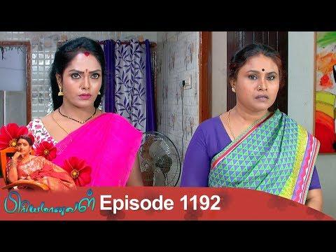 Xxx Mp4 Priyamanaval Episode 1192 12 12 18 3gp Sex
