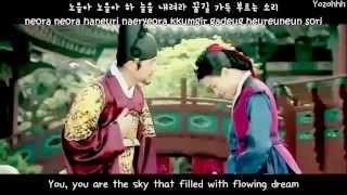 Jang Na Ra - Walk In A Dreamy Road (애지아) (Dong Yi OST MV) [ENGSUB + Romanization + Hangul]