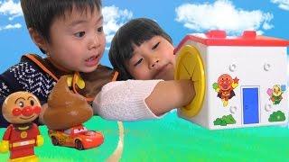 アンパンマン てさぐりボックス おもちゃ Anpanman Groping Box Toy