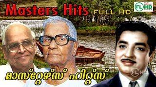 Malayalam Video songs | Masters Hits   | P.Bhaskaran   | K.Raghavan  evergreen songs