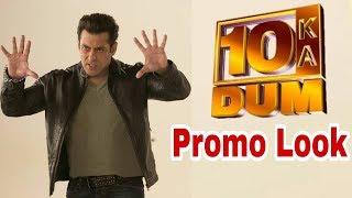 Dus ka Dum Season 3 Promo | First Look | Salman Khan