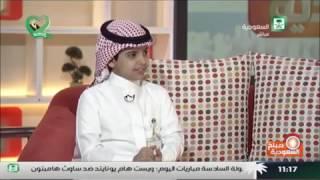 صباح السعودية  استضافة الإعلامي سلطان الشهري أصغر إعلامي سعودي