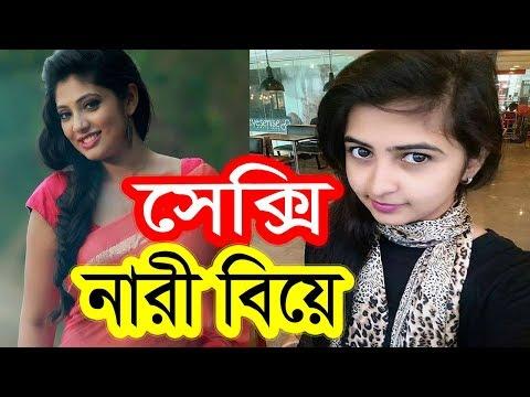 Xxx Mp4 ১৭ বছরের নিচে মেয়েকে বিয়ে করার সুবিধা জানলে আজই বিয়ে করতে চাইবেন Latest Bangla News 3gp Sex
