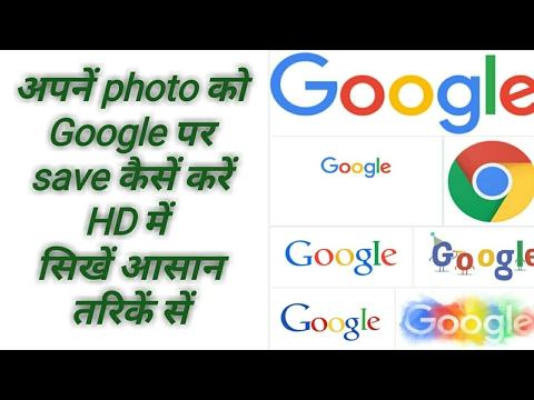Xxx Mp4 Photo Ko Save Kare Google Me Kaise 3gp Sex