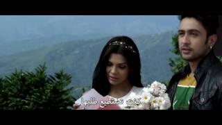 الفلم الهندي الجديد 2016  قصه حب مولمه.. بجودة عالية HD مترجم بالعربي ..لاتنسه الاشتراك في الاقنا