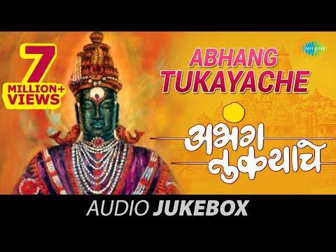 Abhang Tukayache Lata Mangeshkar Marathi Devotional Songs Vitthal Geete