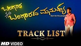 Bangara S/o Bangaradha Manushya Track List | Shivaraj Kumar, Vidya Pradeep | Yogi G Raj