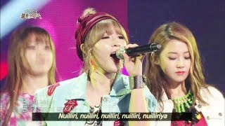 Immortal Songs Season 2 - 4minute - Nuilliriya | 포미닛 - 늴리리야 (Immortal Songs 2 / 2013.06.29)