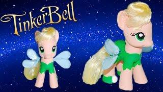 Custom Tinkerbell My Little Pony - My First MLP Cutsom Tutorial Video