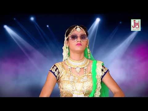 Xxx Mp4 Marwadi Song DJ Wala Babu DJ Popular Rajasthani Dance Song Shambhu Meena JMD Telefilms 3gp Sex