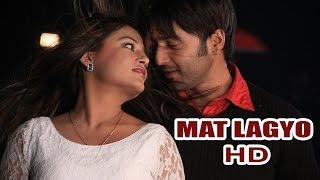 MAAT LAGYO MALAI TIMRO - LAZZA NEPALI FILM - FULL SONG HD