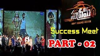 Supreme Movie Success Meet Part 2 || Sai Dharam Tej || Raashi Khanna || Anil Ravipudi