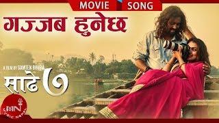Gajab Hune Cha -  New Nepali Movie Sadhe Saat Song  2018 | Ft.Satya Raj, Supriya, Menuka Pradhan