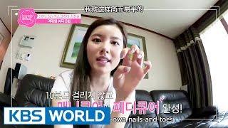 Beauty 24 - Miss Korea Kim Jinsol shares her beauty tips!  [Beauty Bible 2017 S/S / 2017.07.10]