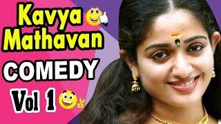 Kavya Madhavan Comedy   Vol 1   Kochi Rajavu   Pulival Kalyanam   Venicile Vyapari   Inspector Garud