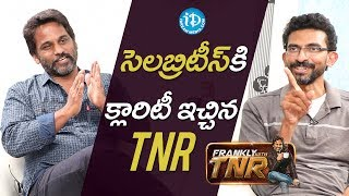 TNR Gives Clarity To Celebrities || Frankly With TNR || Talking Movies With iDream || #Fidaa
