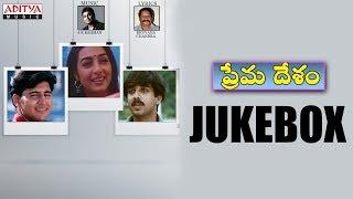 Prema Desam Telugu Full Songs Jukebox || Abbas, Vineeth, Tabu || A R Rahman