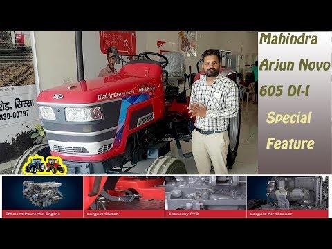 Xxx Mp4 Mahindra ARJUN NOVO 605 DI I Specification Overview Digisense Tractor Mela 3gp Sex