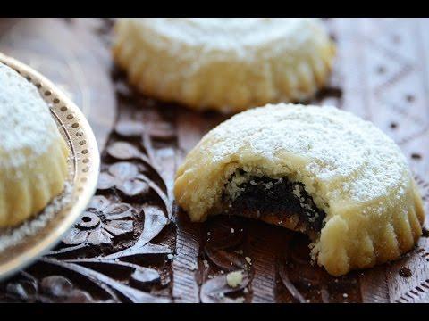 Maamoul Gâteaux aux Dattes Biscuits aux Dattes Gateaux aux dattes Dates Cookies