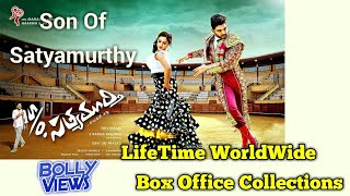 SON OF SATYAMURTHY 2015 South Indian Movie LifeTime WorldWide Box Office Collection Verdict HiT Flop