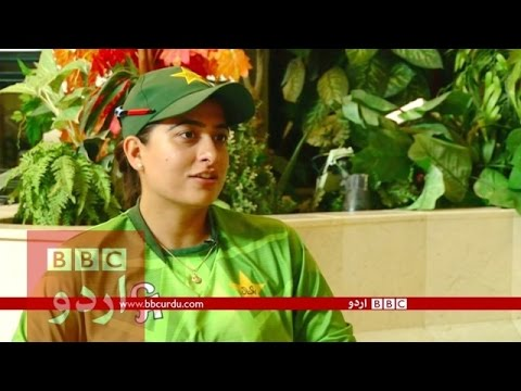 Xxx Mp4 T20 World Cup 2016 Sana Mir Interview 3gp Sex