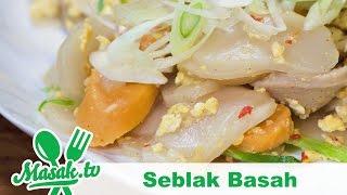 Seblak Basah Khas Bandung Feat Febriansyah
